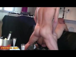 Crunchboy - the casting porn of stuart (540p)