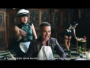 Robbie Williams - Party Like A Russian /rus sub/рус субтитры