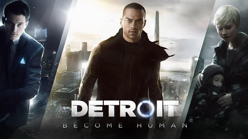 РЕВОЛЮЦИЯ Detroit Become Human