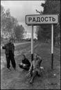 Андрей Самолёт фото #37