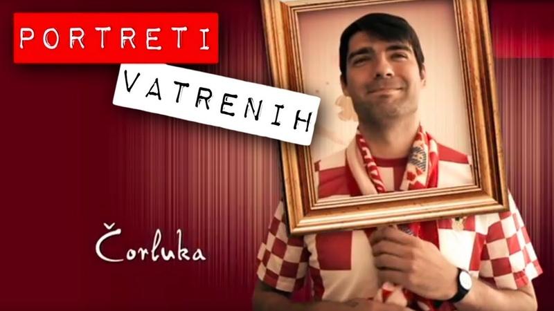 Vedran Ćorluka - portreti Vatrenih, Robert Knjaz