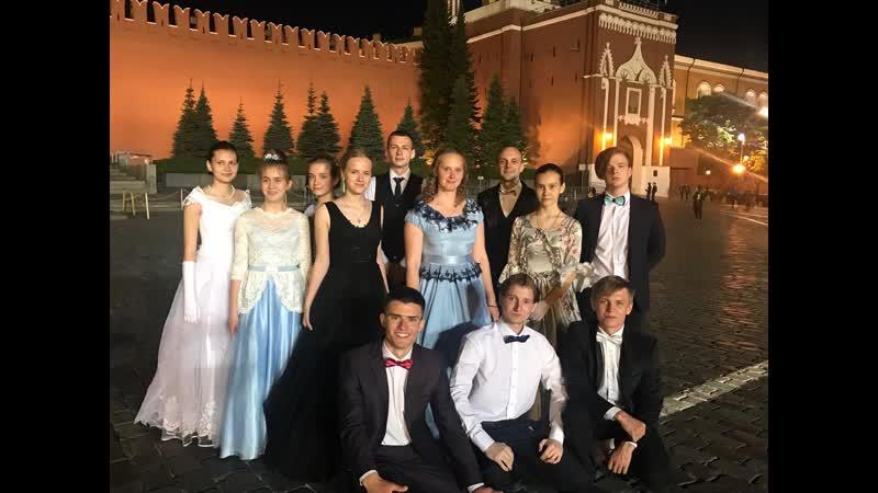 Корсунская дружина в Москве