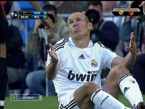 24.05.2009 Чемпионат Испании 37 тур Реал (Мадрид) - Мальорка (Пальма-де-Мальорка) 1:3