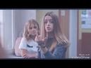 Улица Макс Энн и Рома - дождь по щекам