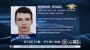 В Амвросиевке разыскивают пропавшего 16 летнего Олега Дзюбенко 15 01 2019 Панорама