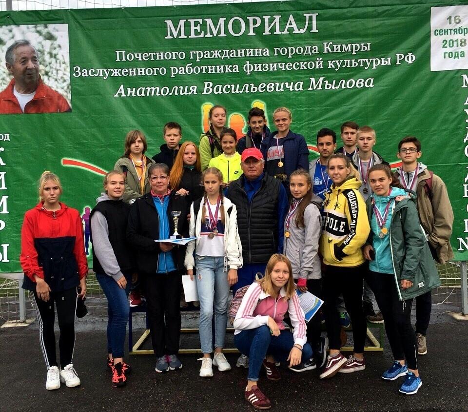 В Кимрах прошли традиционные соревнования по легкой атлетике «Мемориал Мылова»