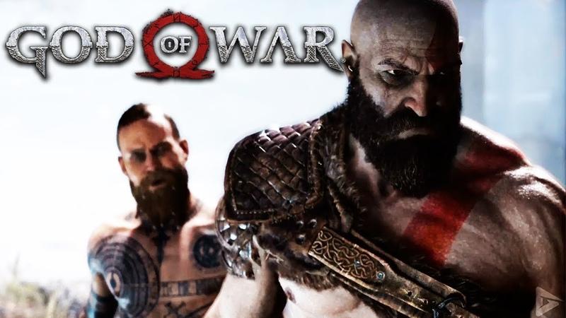 THE STRANGER VS KRATOS Full Boss Fight GOD OF WAR (PS4 PRO) 2018