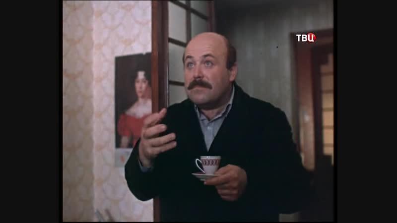 ФИЛЬМ - 1984 - Прохиндиада, Или Бег На Месте (ВИКТОР ТРЕГУБОВИЧ)