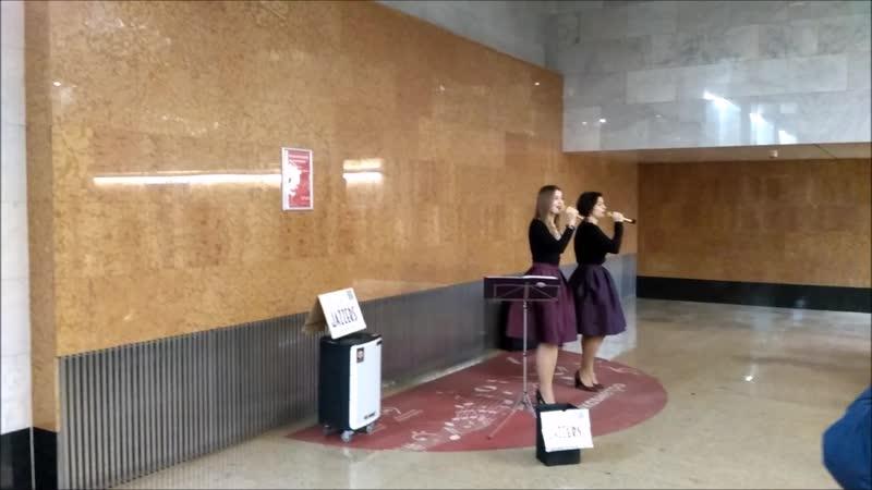 Jazz_sisters на Парке Победы