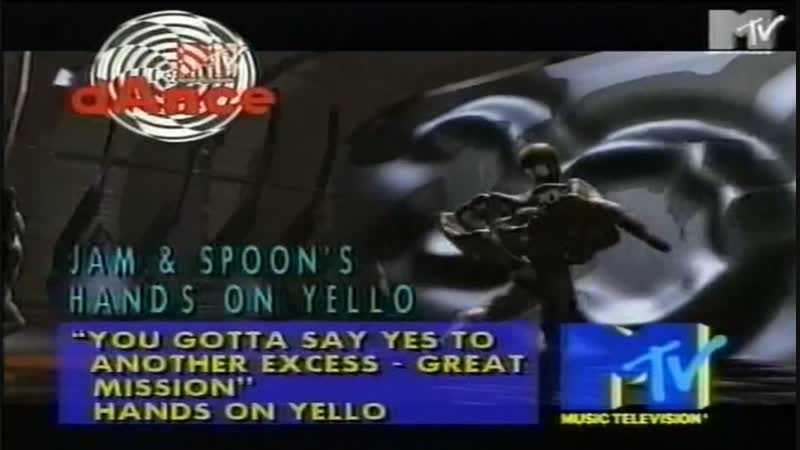 JAM SPOONS HANDS ON YELLO - YOU GOTTA SAY YES ANOTHER EXCESS - GREAT MISSION \ 1995