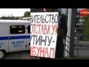 Правительство в отставку, путину ТРИБУНАЛ - Пикет Нижний Тагил