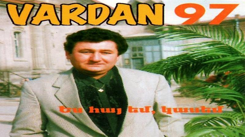 Sirun Bala - Vardan Urumyan