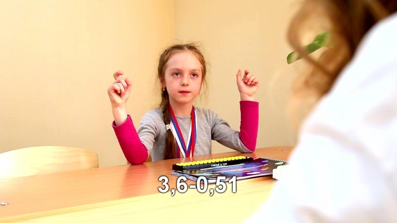 Решение примеров с дробными числами в уме