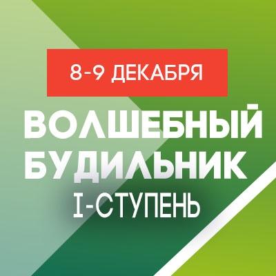 Афиша Саратов Первая ступень. 8-9 декабря. Геннадий Боброва