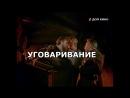 Долгий Путь - Первый Фильм Гайдая 1956 (2018)