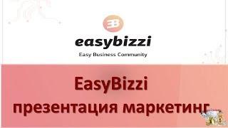 Easybizzi презентация маркетинг AlphaCash Элизиум Airbit Club BitcoinStep Redex Dreamtowards