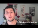 Southern American accent