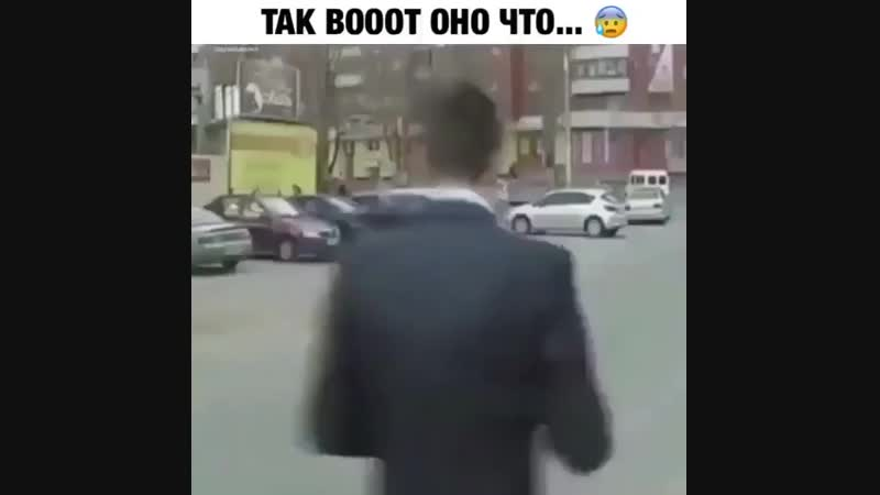 Почему в России плохие дороги_sweat_smile_ _point_down_Отмечаем друзей _point_down_ ( 640 X 640 ).mp