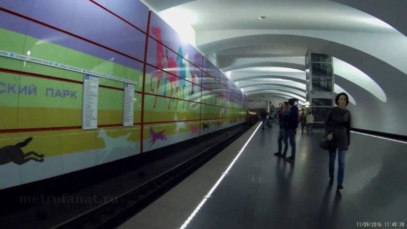 Бутовская линия метро, туда и обратно 11.09.2016