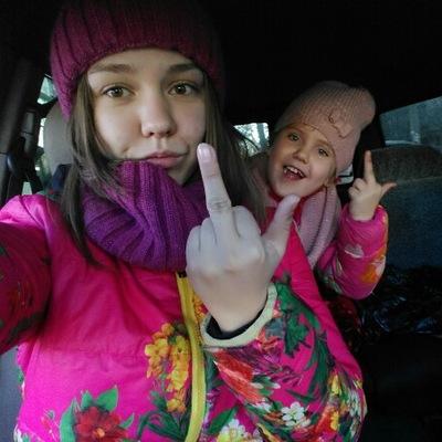 Катя Акимова