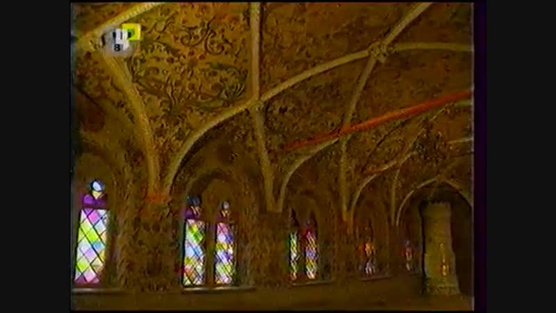 Москва на все времена (ТВЦ, 2002) Государев двор