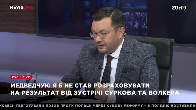 17 сентября 2018 Оговорка по Фрейду - Порошенко человек, который именует себя президентом - NEWS ONE