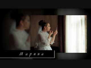 Wedding Day (Марина и Александр 8.09.18.)