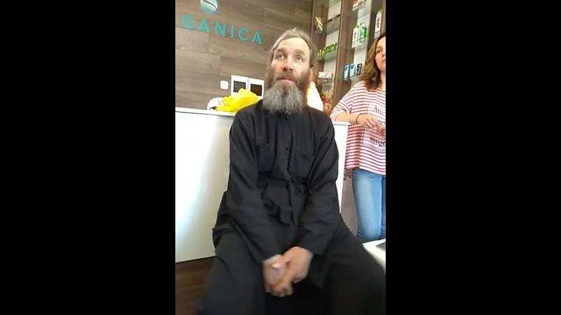 Отец Вадим Про иконы 22 06 18