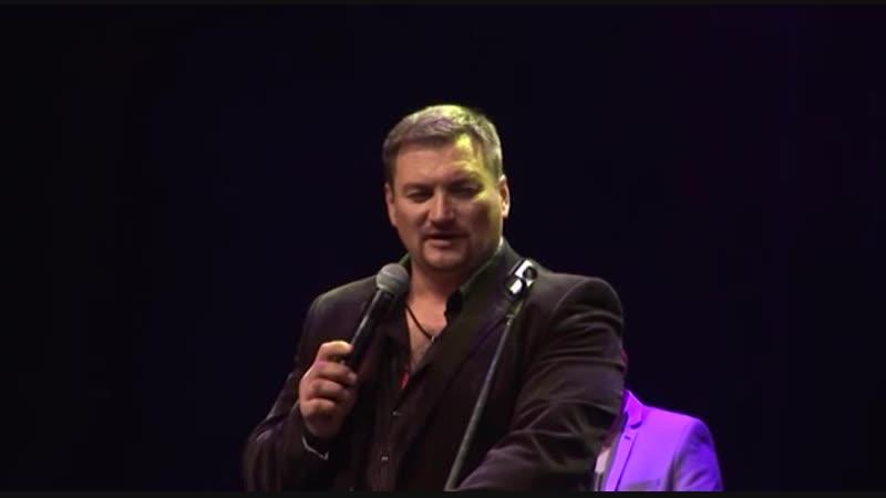 Виктор Калина Я скучаю live Минск 2015