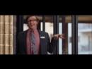 Карл дурачится с начальством © Всегда говори «ДА» (2008)