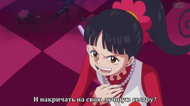 One Piece / Ван Пис - 868 серия - Русские субтитры