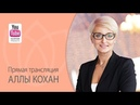 Презентация новинок Gloris Beauty и Gloris Aroma