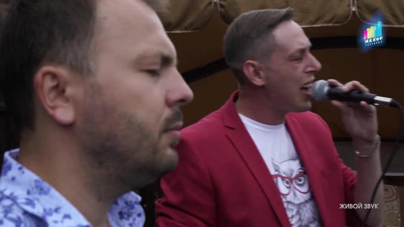 Сумишевский Ярослав и Андрей Гребнёв - Туман (2018.HD)