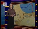 Прогноз погоды с Ксенией Аванесовой на 11 декабря