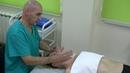 Испанский моделирующий массаж лица