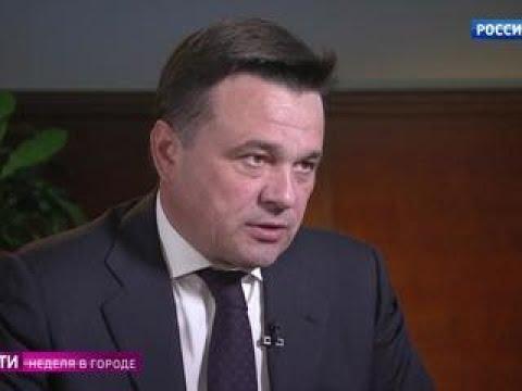 Губернатор Подмосковья рассказал о мусоре, Urban Group и лишних новостройках - Россия Сегодня