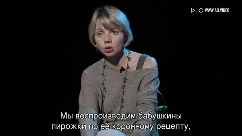 Светлана Бронникова Еда как метафора любви