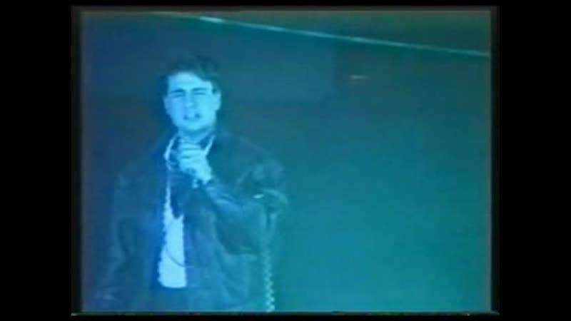 Валерий Меладзе Холодное Сердце 1993 live