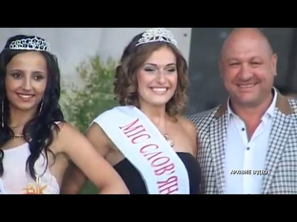 Королеву краси звинувачують у вбивстві рідної людини на Житомирщині