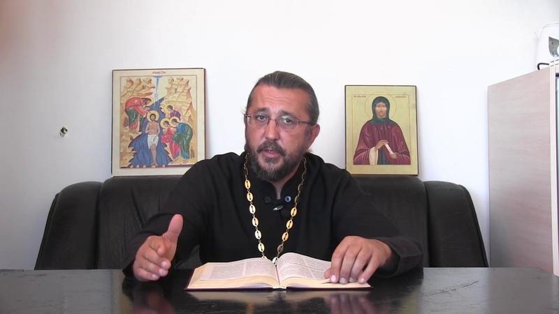Что делать, если бросил мужчина. Священник Игорь Сильченков