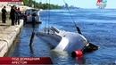 Фигурант дела о затонувшем катамаране в Волгограде остался под арестом