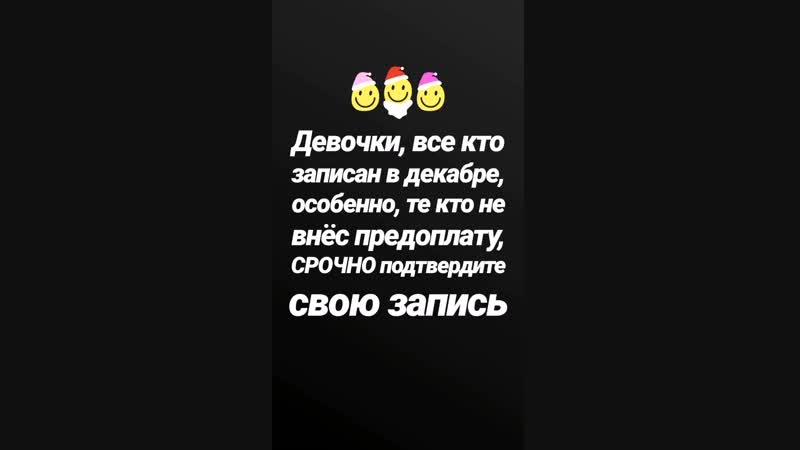 VID_114550316_025217_659.mp4