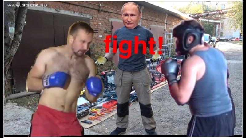 Земсков это Путин строй-ютуба. Чубаров мягкотелое трепло. Фасад это Макгрегор деревообработки