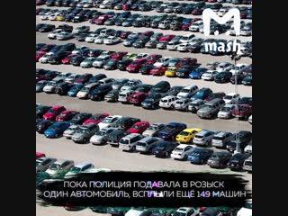В Москве нашли женщину, на которую зарегистрировано 150 машин