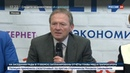 Новости на Россия 24 Титов собирается баллотироваться в президенты со Стратегией роста