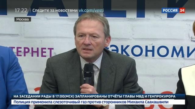 Новости на Россия 24 • Титов собирается баллотироваться в президенты со Стратегией роста