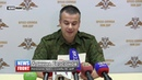 Украинские боевики подорвались на минном поле под Горловкой при попытке проникнуть в ДНР