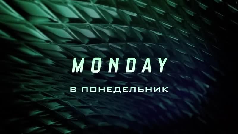 Стрела 7 сезон 2 серия Промо (Русская Озвучка)
