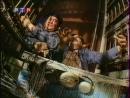 Городок (РТР, 1999) Алё, Городок!