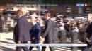Новости на Россия 24 • Майкл Флинн согласен полностью сотрудничать со следствием